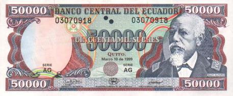 50000 mil sucres ecuatorianos eloy alfaro 1999