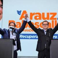 Avanza la proscripción en Ecuador
