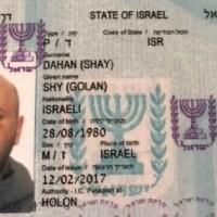 Familiares de Shy Dahan responsabilizan al Gobierno por su muerte y presentarán demanda