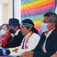 """Pachakutik vive una situación """"delicada"""" tras romperse el bloque en votación de exdefensor del Pueblo"""